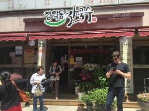 Chunghakdong Hangari Kalguksu Restaurant