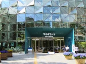 Tour of Seoul City Hall 6